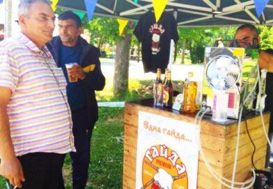 """Уникална домашна бира """"Гайда"""" стана хит на Панаира на занаятите в Асеновград"""